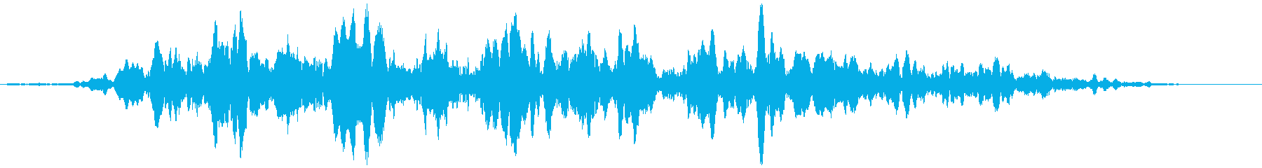 Cuu waler (universe is a mystery 2)'s reproduced waveform