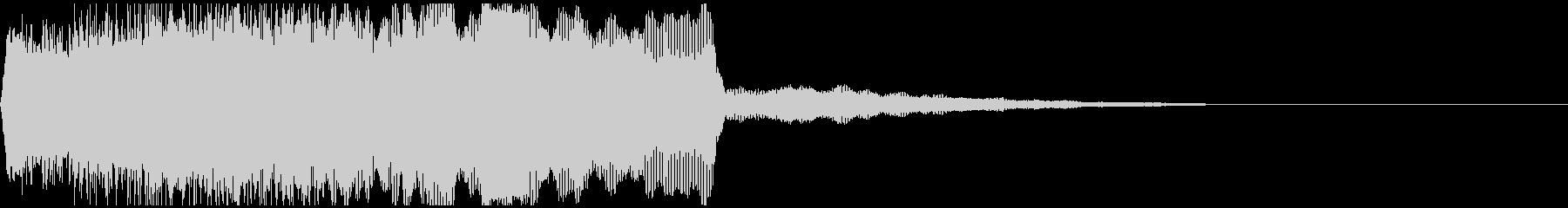 レゲエやDJで使用ホーン(ラッパ)連続音の未再生の波形