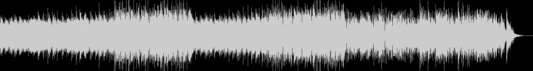 凛とした雰囲気のピアノジャズフュージョンの未再生の波形