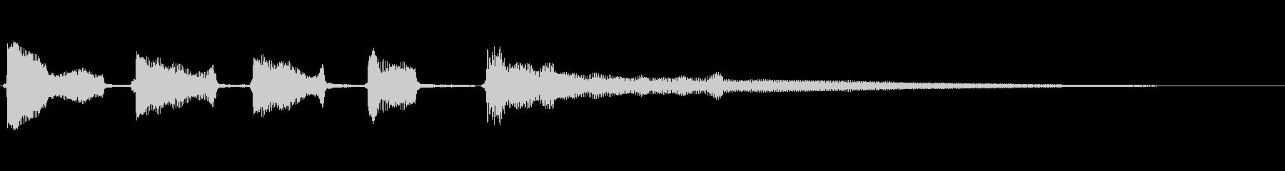 ファンファンファンファンファーンの未再生の波形