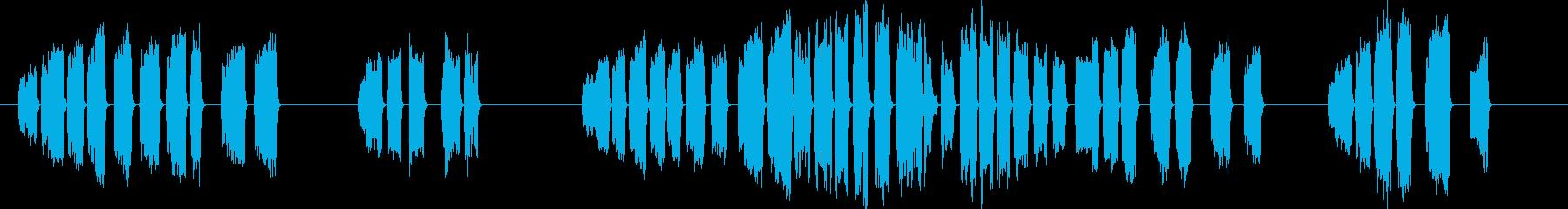 ファルコン、プレーリーコール。大声...の再生済みの波形