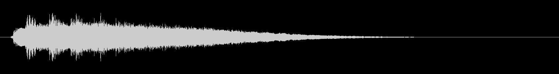ピューン①↓(短め落下・逃走・コミカル)の未再生の波形