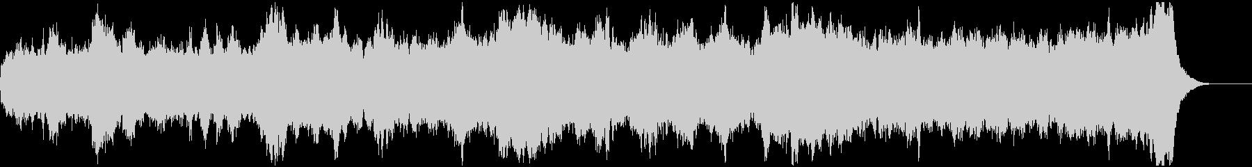 パイプオルガンの前奏曲 バッハ風の未再生の波形