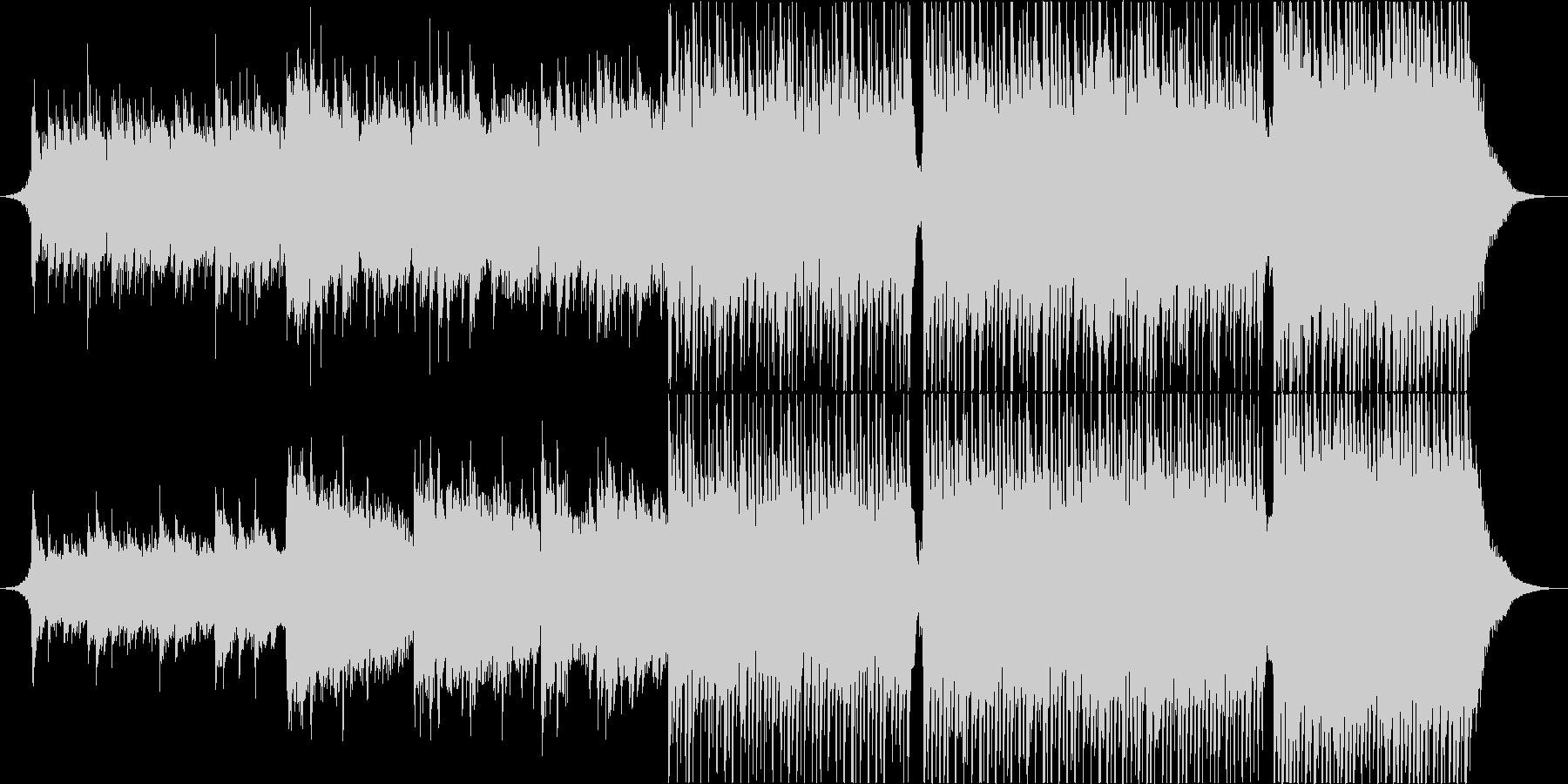 徐々に盛り上がる旅系ギターロックポップスの未再生の波形