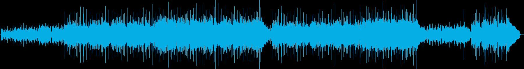 メロディックなスローバラードの再生済みの波形