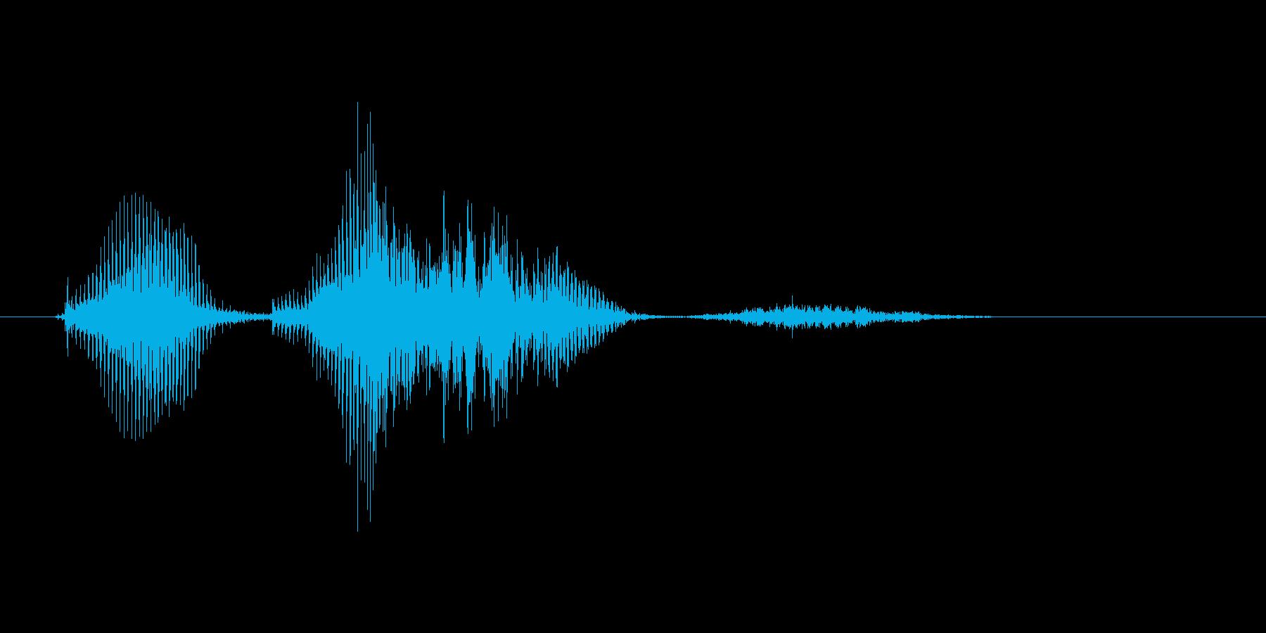 うぐっ!(ダメージ中)(少女)の再生済みの波形
