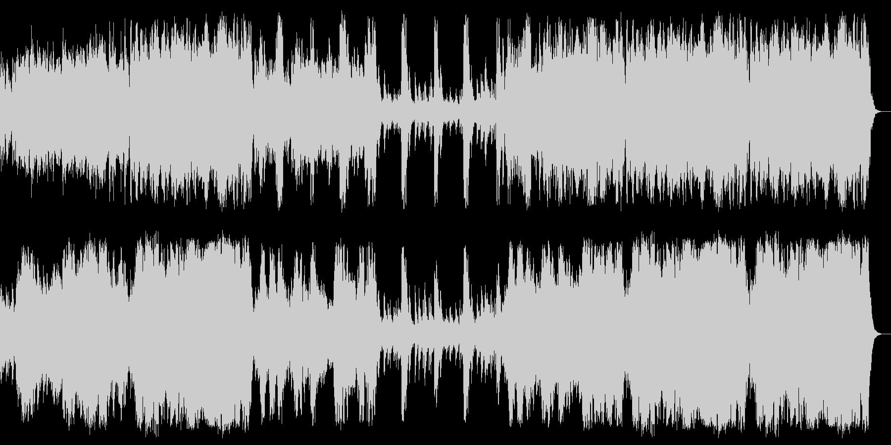 やや暗いオーケストラの角。奇妙な、...の未再生の波形