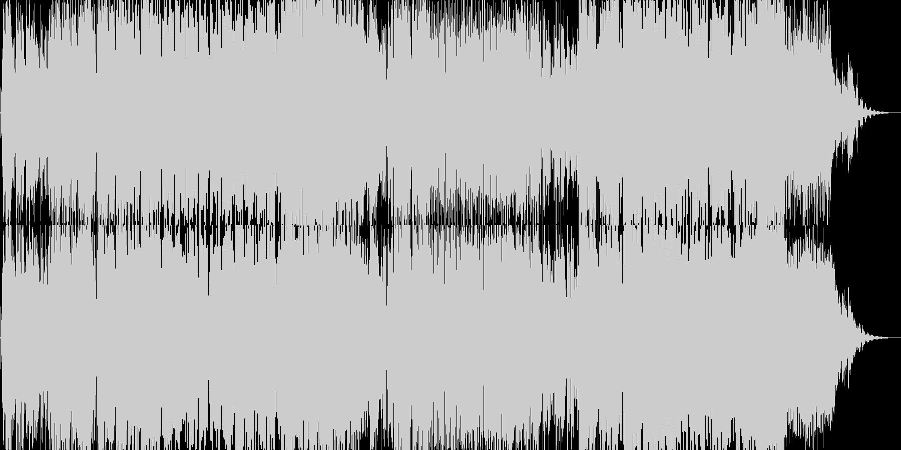 リズム変化多彩な感情系男Vo.サウンドの未再生の波形