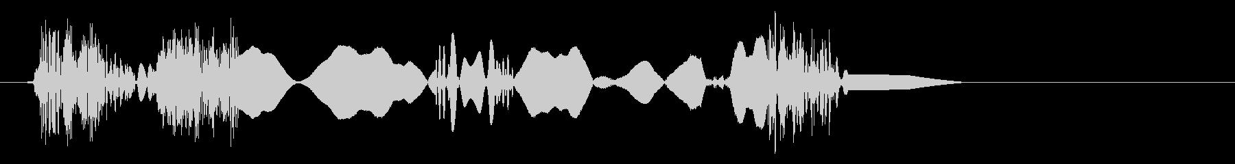 チュクルキュ(摩擦音)の未再生の波形