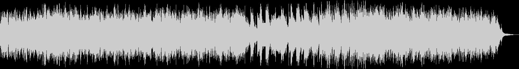 ゆったりと落ち着いたピアノソロ曲の未再生の波形