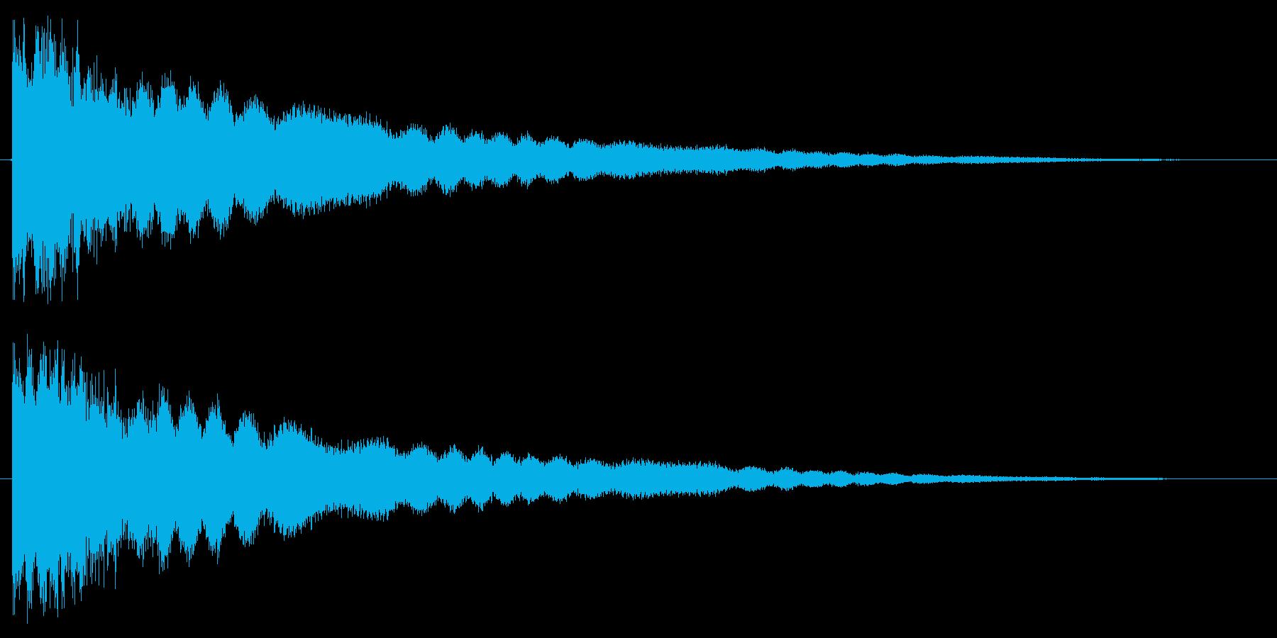 キラッと何かを獲得した音の再生済みの波形
