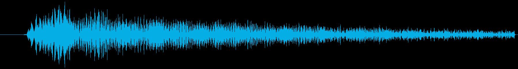 【★ビューン/効果音/アプリ/映像】の再生済みの波形