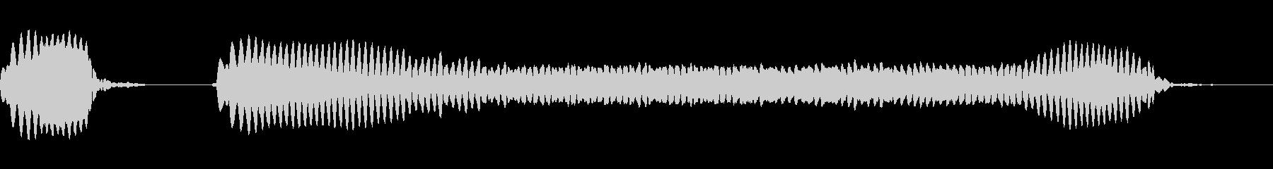 ピッピ―!◇ホイッスル、笛(速度・早め)の未再生の波形