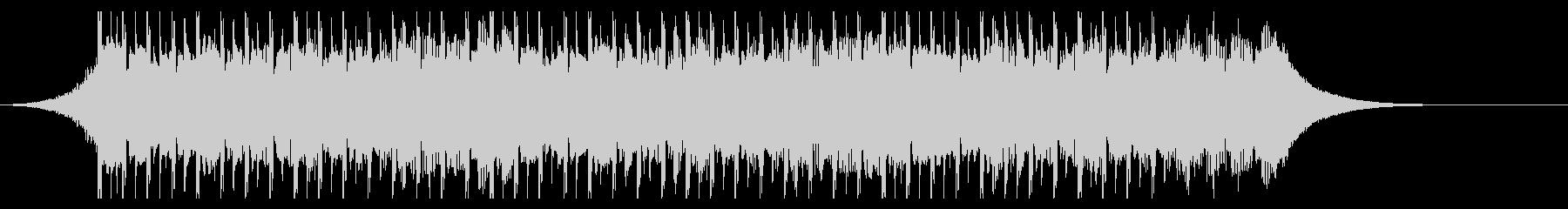 ポジティブ(30秒)の未再生の波形