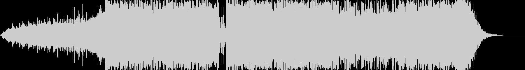 低音の効いた登場曲の未再生の波形