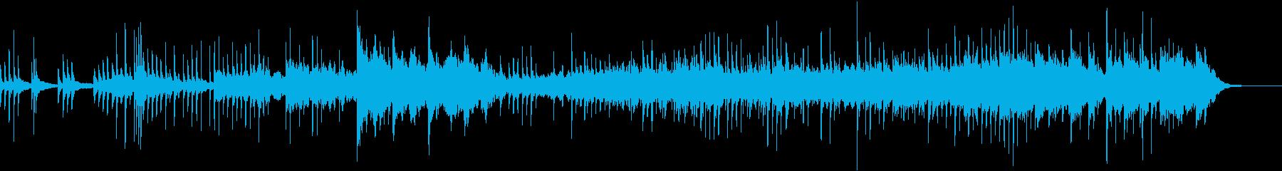 ノスタルジックなピアノの幻想的なBGMの再生済みの波形