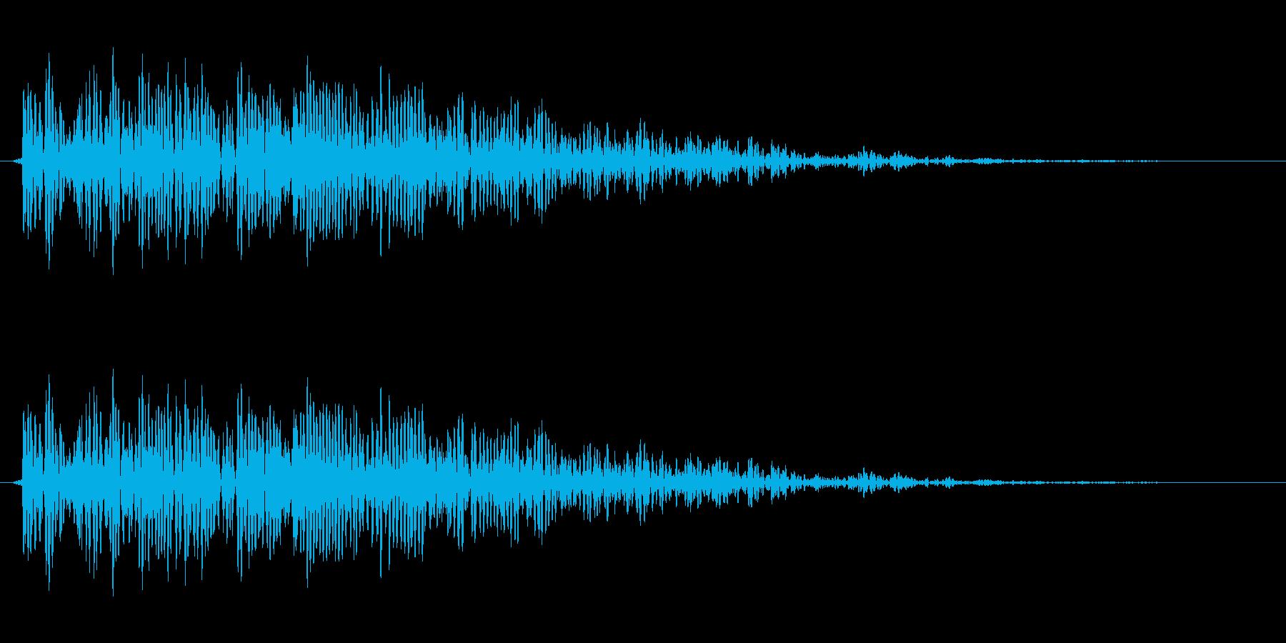 爆発8の再生済みの波形