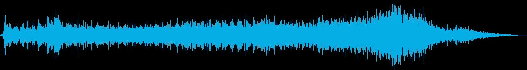 トラクター開始の再生済みの波形