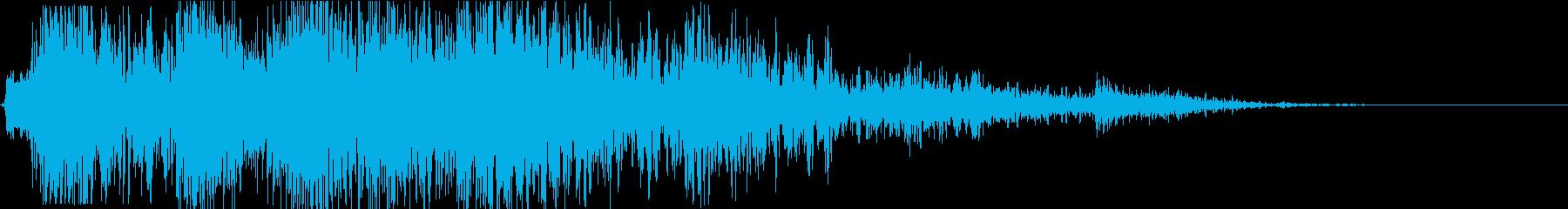 爆発20の再生済みの波形