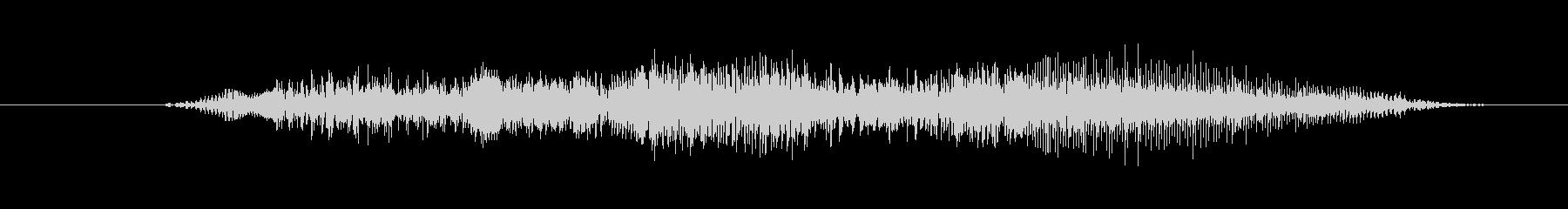 モンスター グロールアタックハイ04の未再生の波形