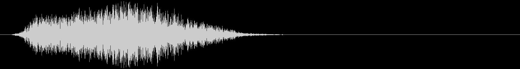 忍者飛翔の未再生の波形