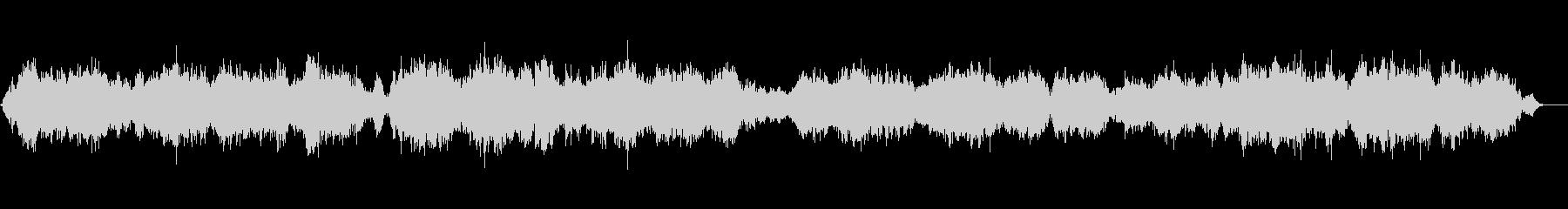 スモールスタジオオーディエンス:怒...の未再生の波形