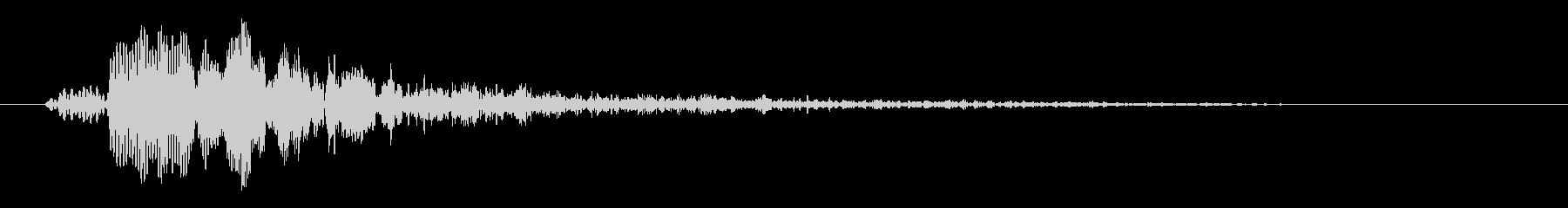 ピョン(ゲームのジャンプ音や決定音向け)の未再生の波形