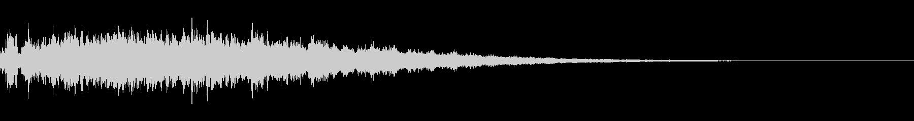 ピューン(流れ星をイメージした音)の未再生の波形