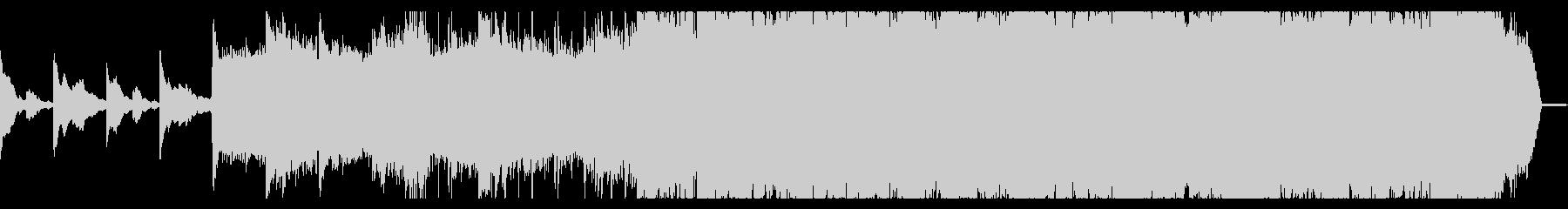 壮大なサウンドスケープロックインストの未再生の波形