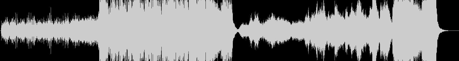 激しいリズム/クワイア/オーケストラの未再生の波形
