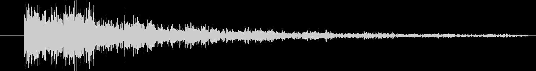ドカーン(ボスを倒した効果音)の未再生の波形