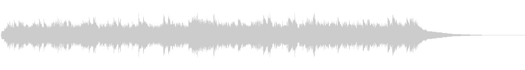 Bright, refreshing and beautiful guitar jingle's unreproduced waveform