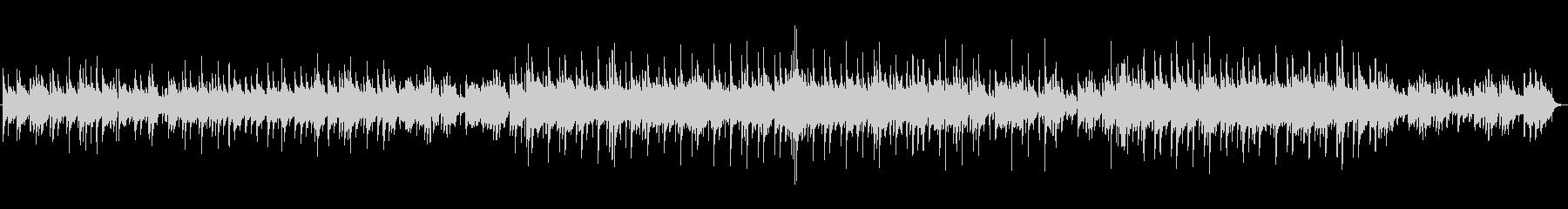 ゆったりキラキラ ハートフルなワルツ曲の未再生の波形