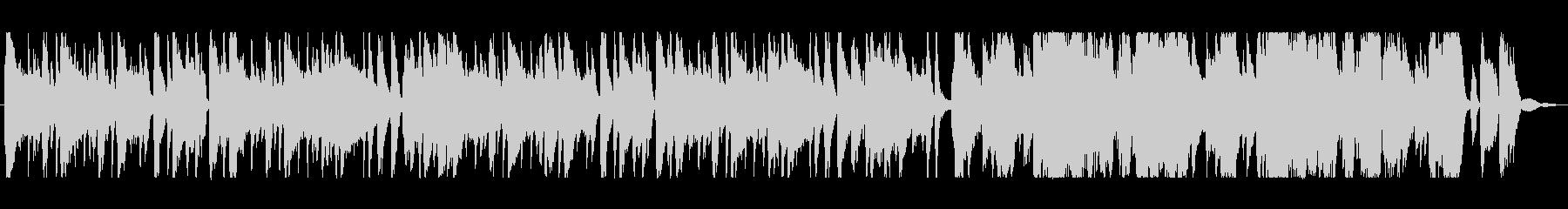 日常系カフェミュージックの未再生の波形