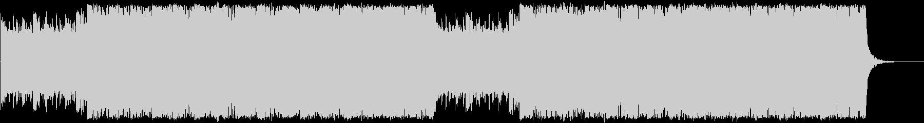 エピック/テクスチャー/トレーラーの未再生の波形