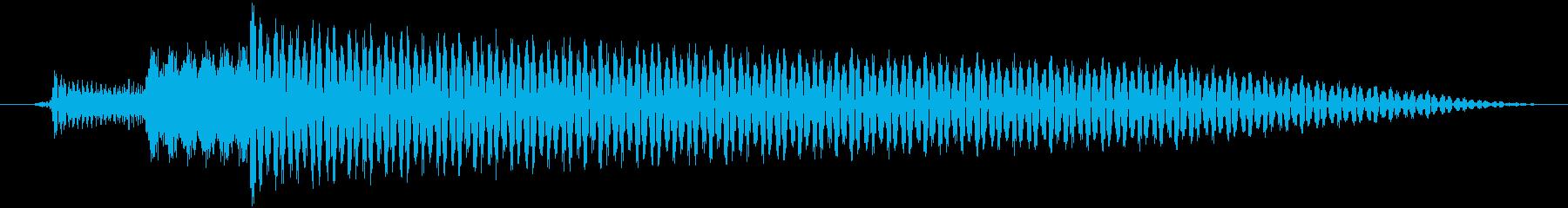 ベースの和音で穏やかな音色素材です。の再生済みの波形