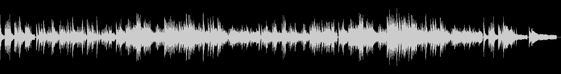 ピアノでオシャレに 別れの曲・ショパン1の未再生の波形