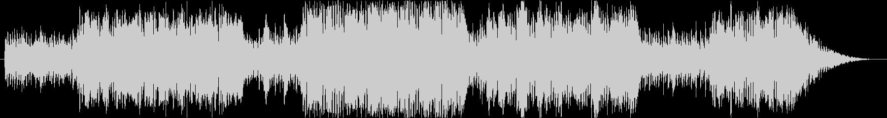 コミカルな雰囲気のオーケストラBGMの未再生の波形