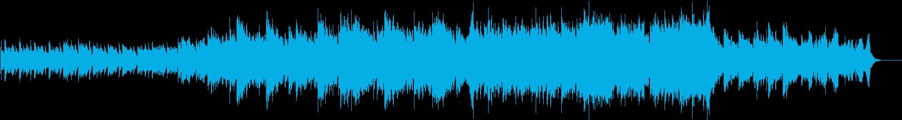 青くて硬いピアノとチェロのチルアウトの再生済みの波形
