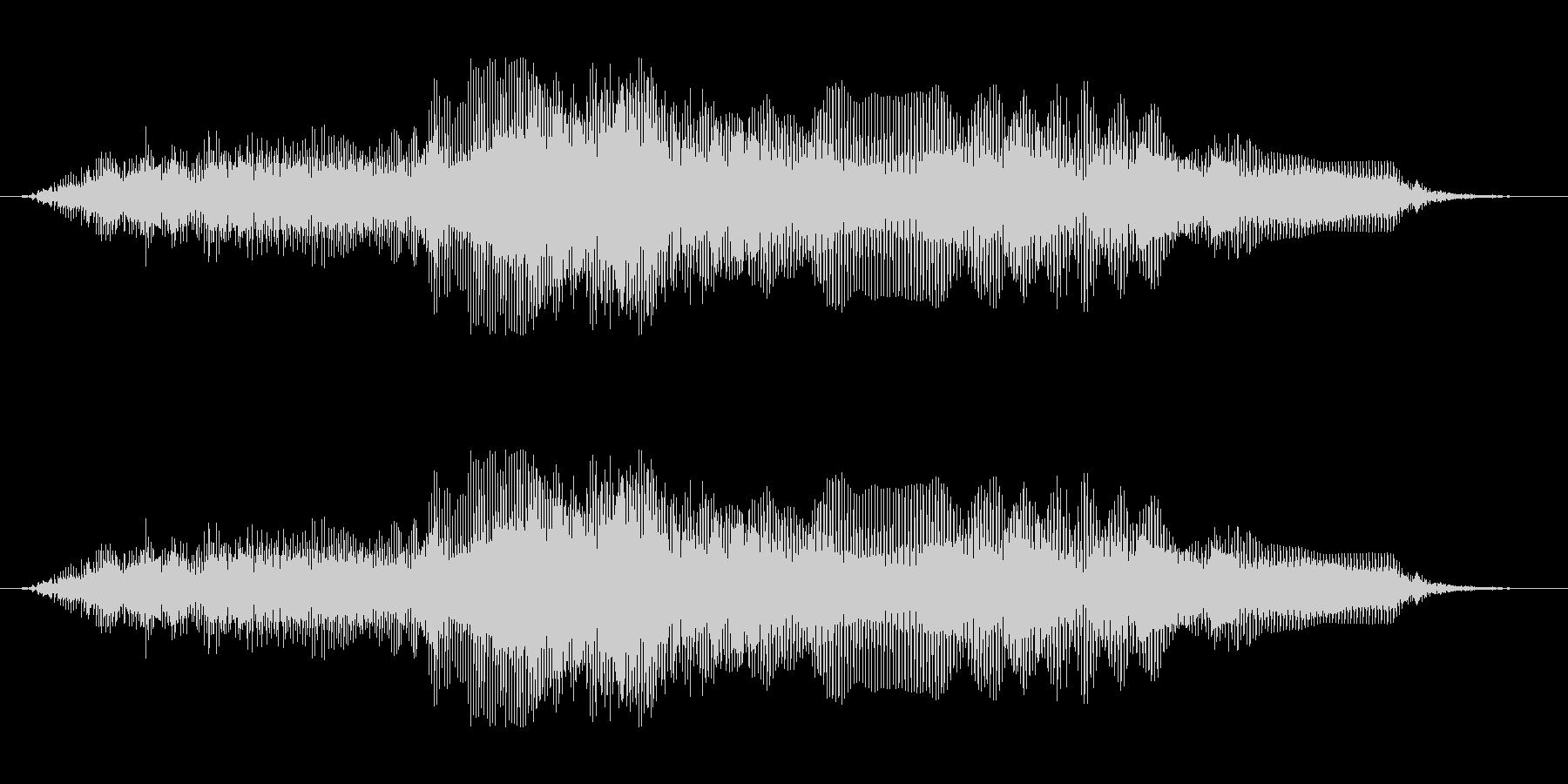 「いいよぉ!」の未再生の波形