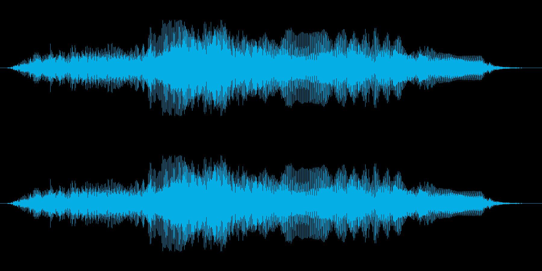 「いいよぉ!」の再生済みの波形