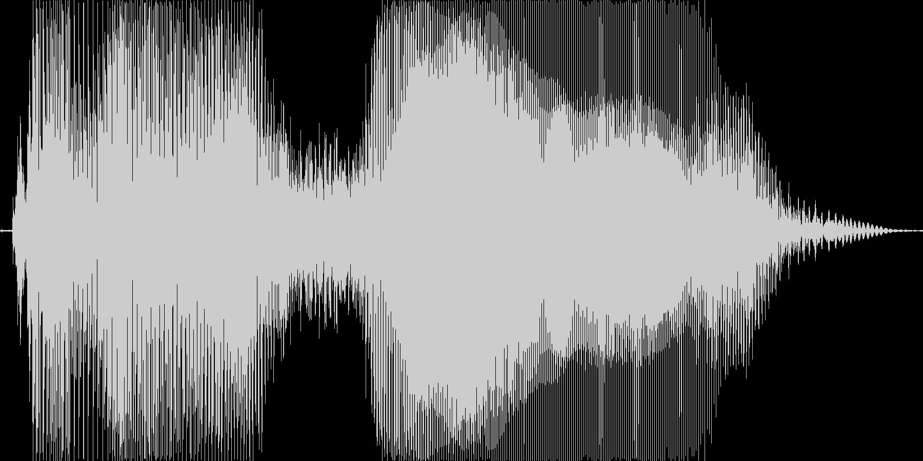 タイフーン!の未再生の波形
