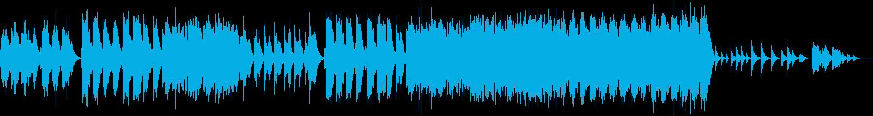 優しい温もりに包まれる幻想的なエレピの曲の再生済みの波形