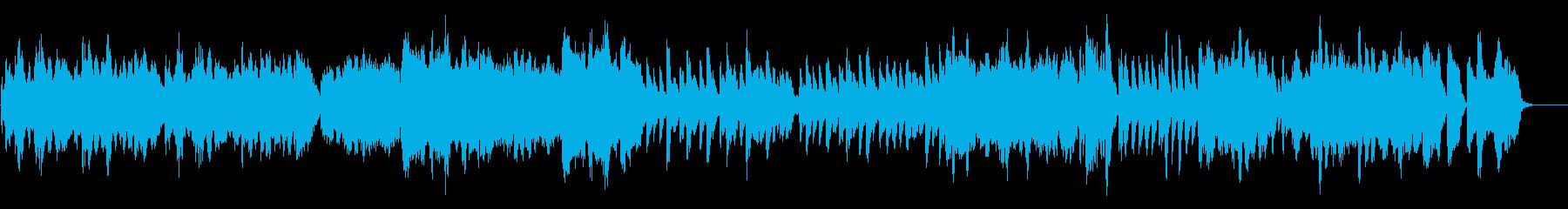 2本のフルートによる優しいアンサンブルの再生済みの波形
