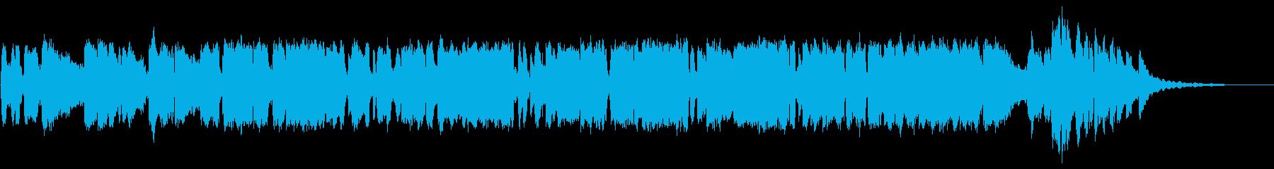 サイケデリックでヘビーなギターソロの再生済みの波形