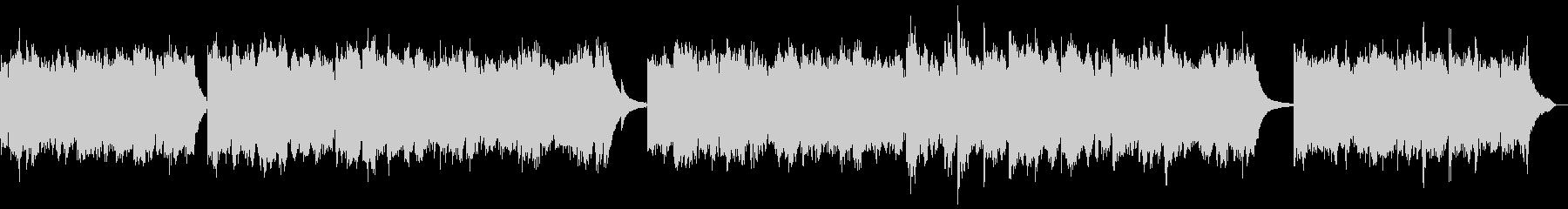 キラキラ優しいピアノと弦:高音弦楽器なしの未再生の波形