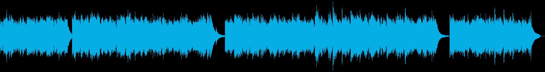 キラキラ優しいピアノと弦:高音弦楽器なしの再生済みの波形