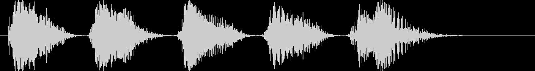 カァカァカァ(カラスの鳴き声)擬音5連発の未再生の波形