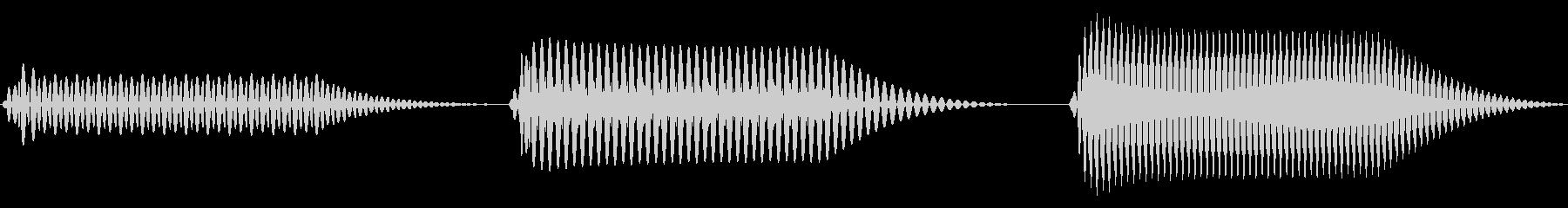 往年のRPG風 コマンド音 シリーズ 9の未再生の波形