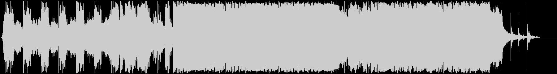 ハイブリッドなパイレーツトレーラーBGMの未再生の波形